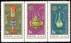 Iran 1976 New Year unmounted mint.