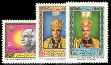 Iran 1976 Pahlavi Dynasty unmounted mint.