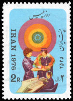 Iran 1976 Police Day unmounted mint.