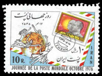 Iran 1976 International Post Day unmounted mint.