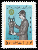 Iran 1976 Village Culture Houses unmounted mint.