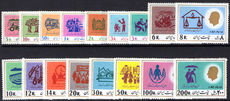 Iran 1977 White Revolution set unmounted mint.