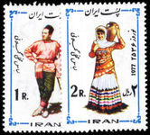 Iran 1977 New Year Festival unmounted mint.