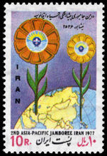 Iran 1977 Jamboree unmounted mint.