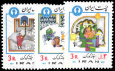 Iran 1977 Childrens Week unmounted mint.