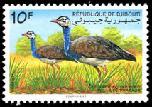 Djibouti 1994 White-Bellied Bustards unmounted mint. Lightly handstamped Post-museet Oslo from UPU archive.