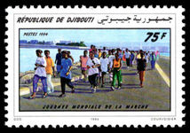Djibouti 1994 World Walking Day unmounted mint. Lightly handstamped Post-museet Oslo from UPU archive.