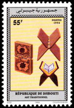 Djibouti 1994 Traditional Crafts unmounted mint. Lightly handstamped Post-museet Oslo from UPU archive.