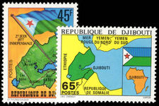 Djibouti 1977 Independence unmounted mint.