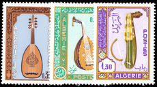 Algeria 1968 Musical Instruments unmounted mint.