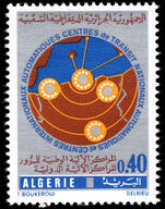 Algeria 1977 Automatic Telephone Dialling unmounted mint.