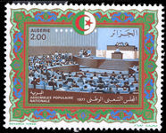 Algeria 1977 National Assembly unmounted mint.