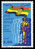 Algeria 1977 Solidarity with the People of Zimbabwe unmounted mint.