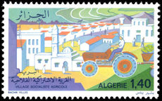 Algeria 1977 Socialist Agricultural Villages unmounted mint.
