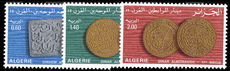 Algeria 1977 Ancient Coins unmounted mint.