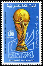 Morocco 1974 World Cup Football unmounted mint.
