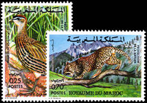 Morocco 1974 Moroccan Animals unmounted mint.