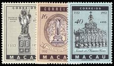 Macau 1953 Missionary Art Exhibition unmounted mint