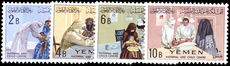 Yemen 1962 Maternity and Child Centre unmounted mint.