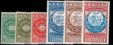 Yemen 1930 set lightly mounted mint.