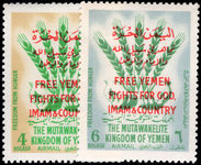 Yemen 1963 Freedom From Hunger unmounted mint.