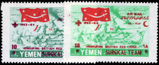 Yemen 1964 British Red Cross unmounted mint.