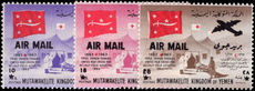 Yemen 1964 Air mail set unmounted mint.