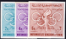 Yemen 1964 Olympics set imperf unmounted mint.