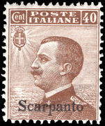 Scarpanto 1912-21 40c brown unmounted mint.