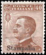 Stampalia 1912-21 40c brown unmounted mint.
