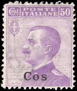 Cos 1912-21 50c violet unmounted mint.