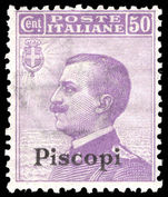 Piscopi 1912-21 50c violet unmounted mint.