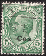 Cos 1912-21 5c green fine used.