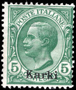 Karki 1912-21 5c green unmounted mint.