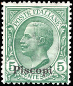 Piscopi 1912-21 5c green unmounted mint.