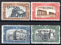 Eritrea 1927 First National Defence unmounted mint.