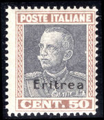 Eritrea 1928 50c slate and brown unmounted mint.