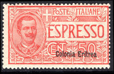 Eritrea 1921 50c Express lightly mounted mint.