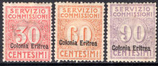 Eritrea 1916 Service Commission set lightly mounted mint.