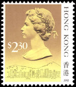 Hong Kong 1989-91 $2.30 unmounted mint.