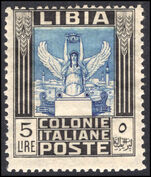 Libya 1921 5l blue and black wmk crown, perf 14¼x13¼ lightly mounted mint.
