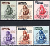Somalia 1934 Colonnial Exhibition Postage set fine used.