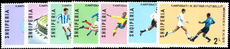 Albania 1970 World Cup Football unmounted mint.