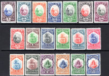 San Marino 1929-35 set unmounted mint.