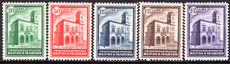 San Marino 1932 General Post Office fine unmounted mint.