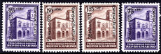 San Marino 1933 Italian Philatelic Congress fine unmounted mint.