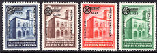 San Marino 1934 Philatelic Congress fine unmounted mint.