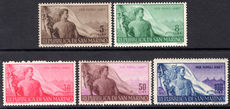 San Marino 1948 Workers unmounted mint.