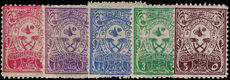 Saudi Arabia 1930 Accession set unmounted mint.