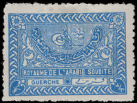 Saudi Arabia 1934-57 ⅞g pale blue lightly mounted mint.